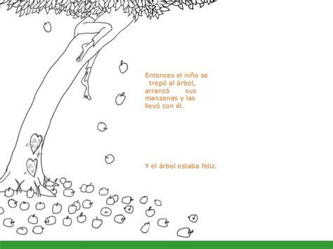 libro el rbol generoso el 193 rbol generoso