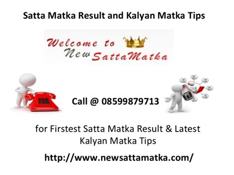 satta matka result and kalyan matka tips