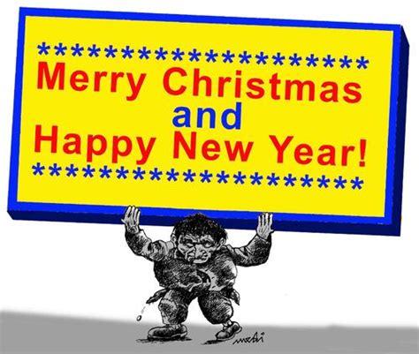 philosophy of new year merry happy new year by medi belortaja
