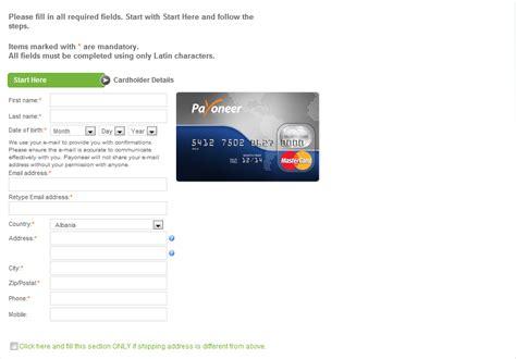 membuat kartu kredit fiktif cara membuat kartu kredit gratis dari payoneer aldio blog