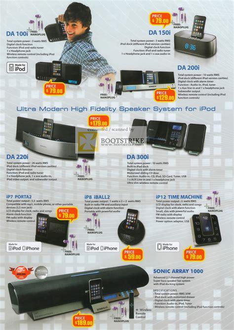 Powerlogic Optical Mouse Zen 3 Lz leapfrog sonicgear ipod speakers da100i 150i 200i 220i