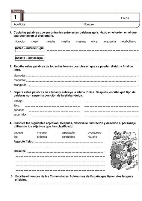 refuerzo y liaci 243 n meson de mesilla calam 233 o actividades de repaso refuerzo y liaci 243 n