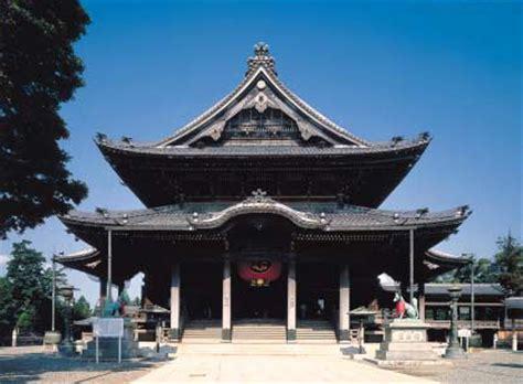 vol myogonji tempio dello zen soto sotozen net