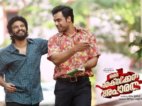 download mp3 from oru mexican aparatha tovino thomas s oru mexican aparatha gets a release date