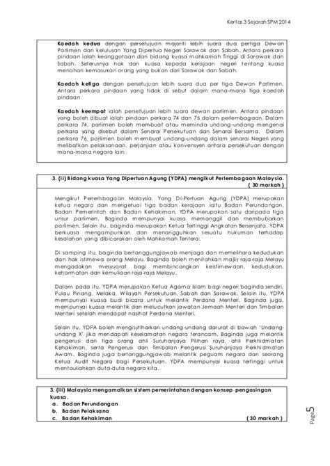 format rumusan artikel soalan jawapan kertas 3 sejarah spm 2014