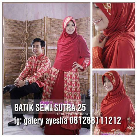Cauple Batik Adreena Muslim Syari batik syar i galeri ayesha jual baju pesta