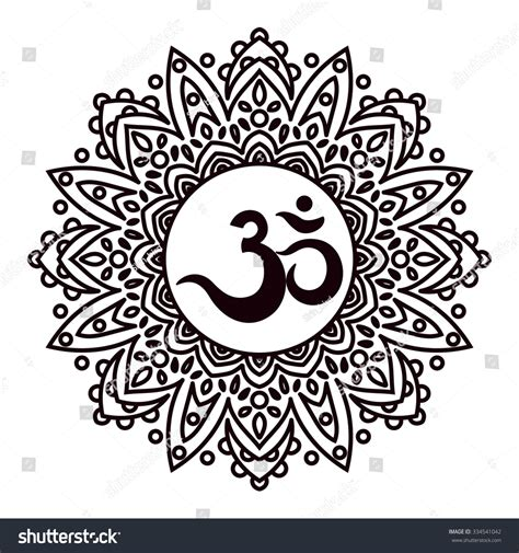 Aum Finder Om Or Aum Indian Sacred Sound Original Mantra A Word Of Power The Symbol Of The