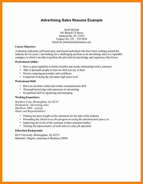 catchy resume objectives and cool best free home