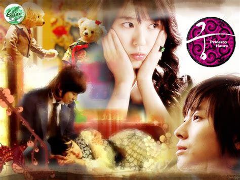 film drama korea princess hours princess hours galeri eden
