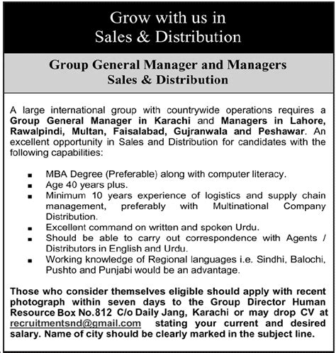 Fresh Mba Supply Chain In Karachi by General Manager And Manager Sales And Distribution