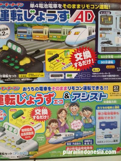 Plarail Gerbong Set Of 2 1 review mr motorman eco green dan mr motorman ad