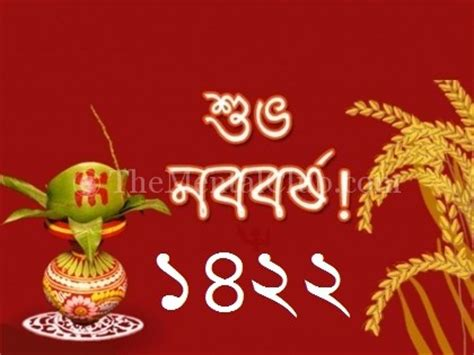 new year 2015 mp3 free mp3 songs of bengali new year 1422 pohela
