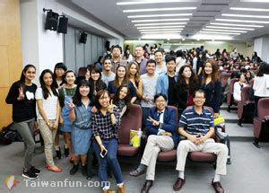 Providence College Mba Program Tuition by Taichung Gt Articles Gt Introduction To Providence