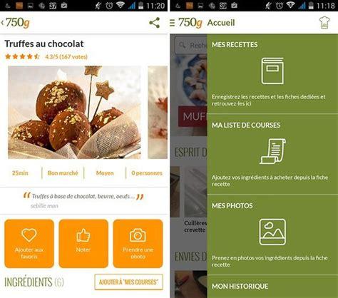 application de cuisine 750g recette de cuisine recette sabl 233 s au chocolat faciles