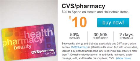 Cvs Gift Card Kiosk - hurry 20 cvs gift card for only 10 kroger krazy