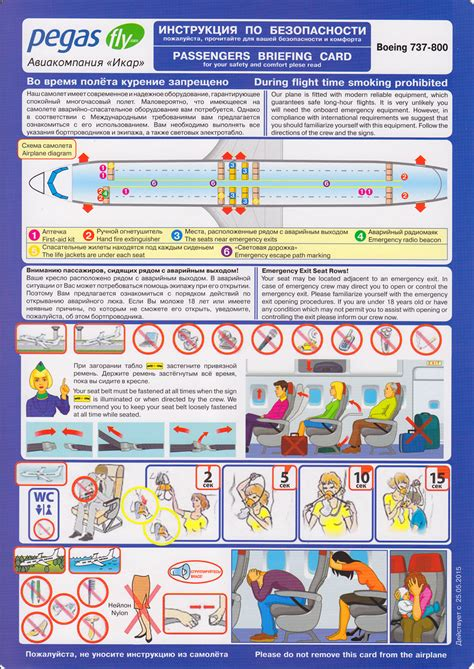 airline safety card template safety cards