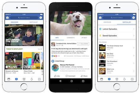 facebook layout on iphone facebook lanza watch la propuesta de la red social para