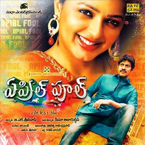 s day mp3 songs free new telugu songs telugu hits