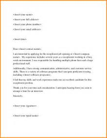 Office Receptionist Cover Letter by 4 Receptionist Cover Letter Exles Resumed