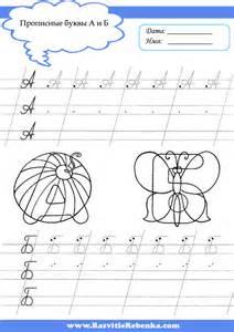 сочинение письмо подруге 5 класс