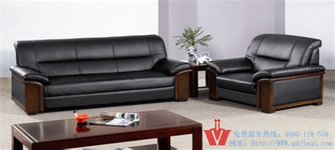 sofa set for office china elegant black leather executive office sofa set wp5