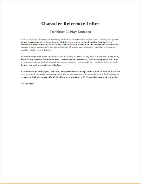 Reference Letter Format And Exle Character Reference Letter Template Doc Word Excel Templates