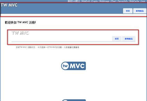 render partial view in layout mvc mvc controller return html phpsourcecode net