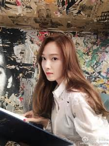American Bathtub Jessica Jung S Solo Debut Is Around The Corner With