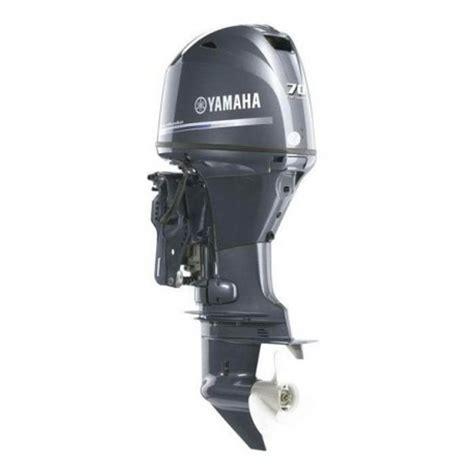 Mesin Tempel Yamaha harga jual yamaha f70la 4 stroke midrange mesin tempel