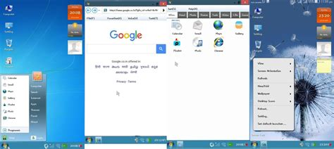apk android how to get windows 7 launcher for android