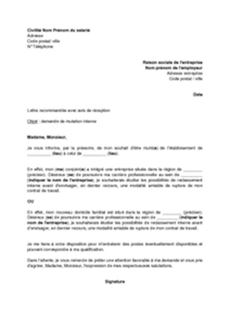 Exemple Lettre De Motivation Candidature Interne Modele Lettre Candidature Interne Gratuit