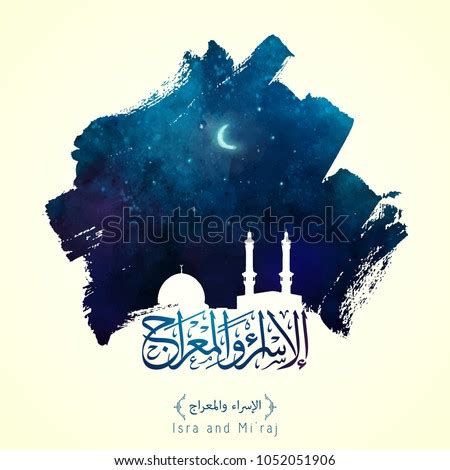 islamic calligraphy stock images royalty  images