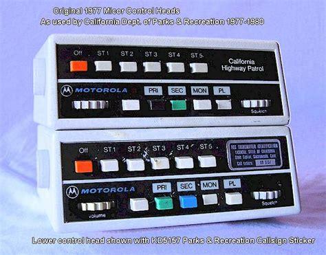 chp code chp radio