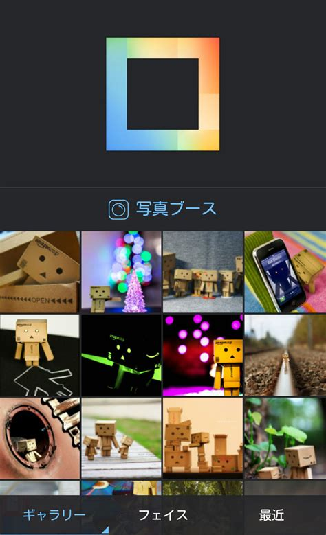 layout instagram google play 無料で写真を自由自在にレイアウトして共有できるinstagram公式 layout アプリにandroid版が登場し