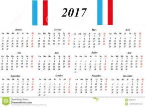 2016 2017 calendar with holidays calendar template 2016