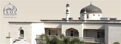 Garden Grove Islamic Center Islam Miracle ม สย ดในประเทศสหร ฐอเมร กา