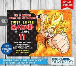 dragon ball z invitation birthday invitation psd by