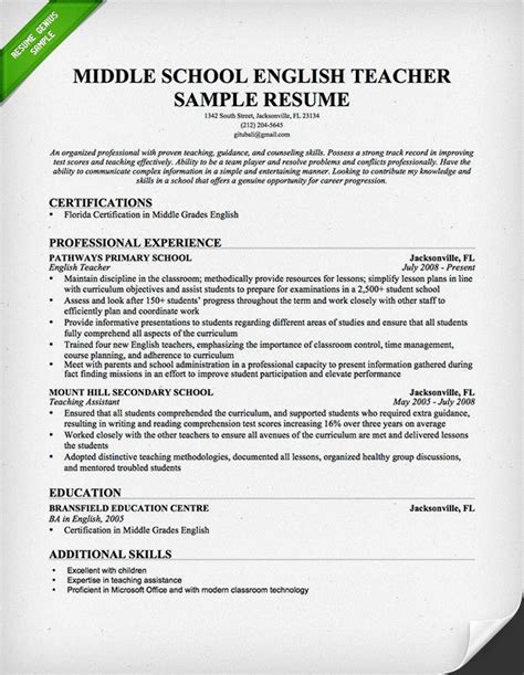 middle school resume template resume and cover letter exles recentresumes