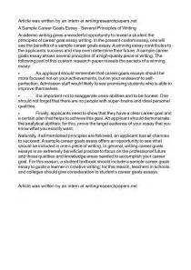 How To Write A Career Essay by Educational Goals Essay