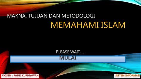 tujuan desain sistem database dan grafik makna tujuan dan metodologi memahami islam
