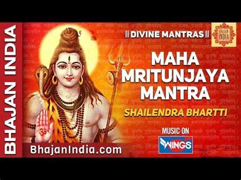download cangehgar a sai z mp3 download om trayambakam yajamahe shiv maha mrityunjaya