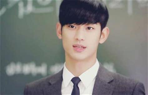 xi jinping kim soo hyun south korean actor honored to look like xi 1 chinadaily