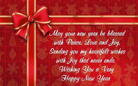 happy  year wishes  boss vitalcute