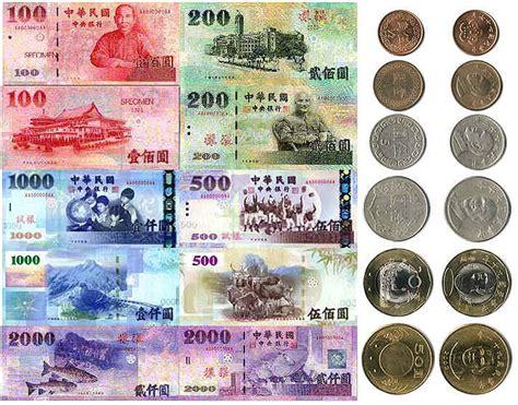 currency twd 如何辨別台灣鈔票錢幣真偽 money 消費者 網站 the consumers website