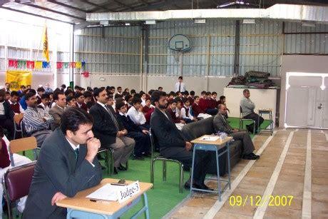 pakistan international school english section pakistan international school riyadh english section