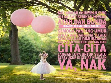 Mutiara Ibadah Anak Anak 1 mutiara kata ucapan ulang tahun untuk anak perempuan bunda inovatif anak kreatif