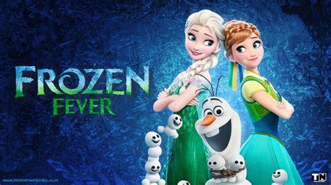 film frozen 2015 frozen fever hindi short movie 2015 1080p 720p hd