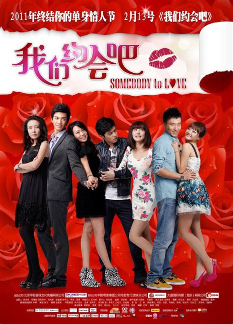 film china the love 2011 chinese romantic drama movies china movies