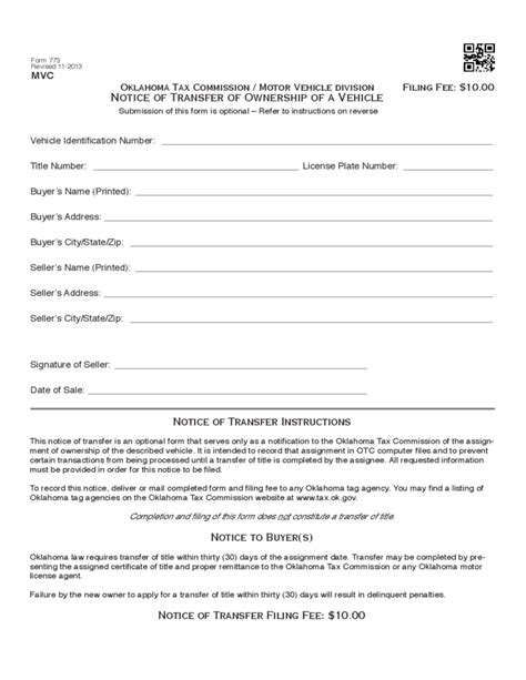 Free Property Ownership Records Notice Of Transfer Of Ownership Of A Vehicle Oklahoma