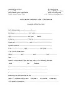 model registration form